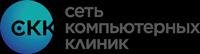 Сеть компьютерных клиник (новый лого)